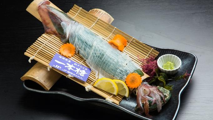 【お得グルメ】ヒラメ・アワビ・イカを一皿に!宗像の海の幸をたっぷりどうぞ♪