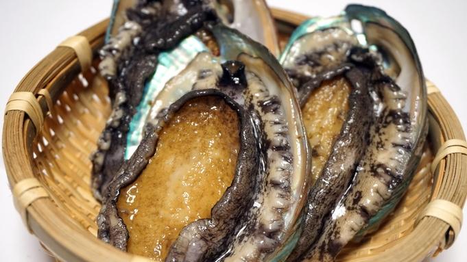 ◆天然魚とアワビの刺身プラン◆宗像の海の幸を味わおう
