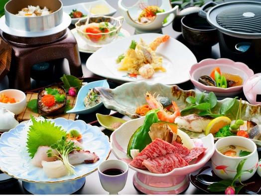 【2食付き】【お料理UPグレード】花合野(かごの)会席プラン