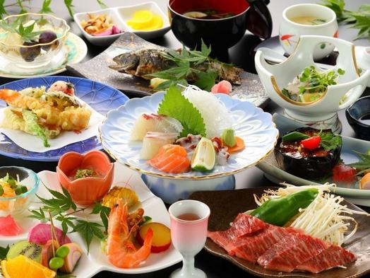 【スタンダード】2食付 清流会席プラン