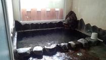 男性用内風呂(男女入れ替わる場合があります)
