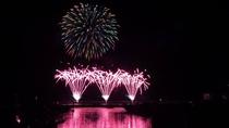 熱海 花火大会 ピンクの花火