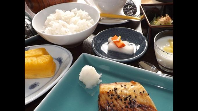 大船渡市内の飲食店で使えるお食事券&選べる岩手のお土産付プラン(2食付)