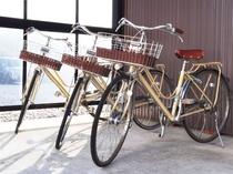 【自転車】レンタサイクル(無料)もございます♪付近の散策などに是非ご利用下さい。