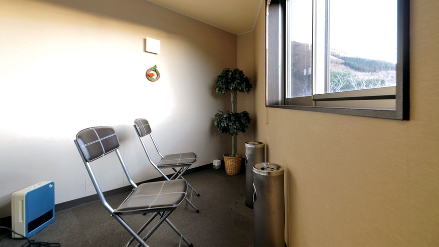 【喫煙室】館内は禁煙でございます。皆さまに気持ちよくご滞在いただくため分煙のご協力をお願い致します。