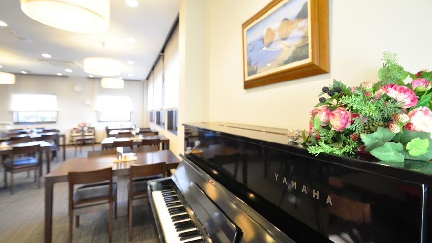 【ダイニング】ピアノ有。ご利用したい際はお声がけ下さい♪