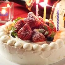 ■【その他】バースディケーキ