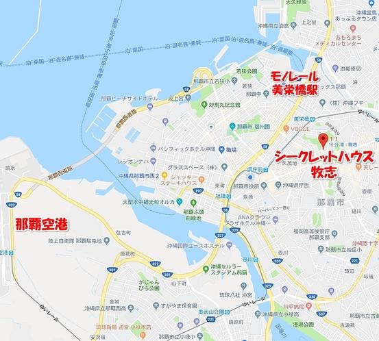 シークレットハウス牧志はモノレール美栄橋駅から徒歩9分♪