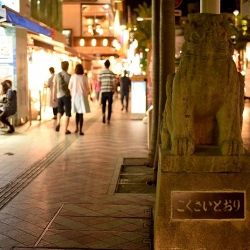 【国際通りまで徒歩1分】歩いて1分で帰れるので、夜の国際通りも楽しむことができます。