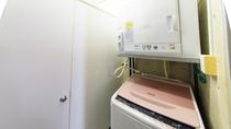 各フロアに洗濯機と乾燥機をご用意しております。