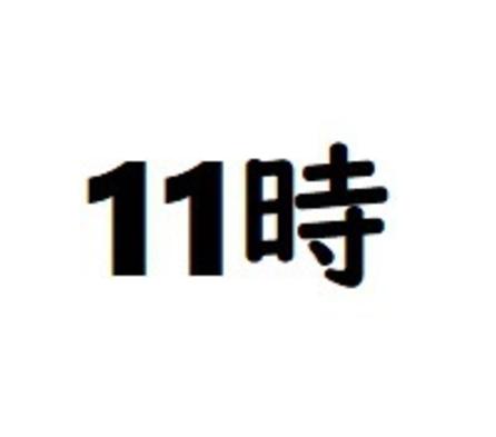 【チェックアウト12時プラン】