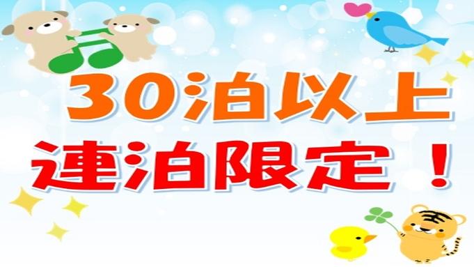 【マンスリー】◆30泊連泊◆朝食付き♪ 1泊あたり3,800円!!秋葉原駅から徒歩5分!