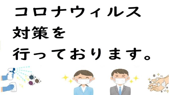 【オムニサンス】omnisens男女兼用スキンケアセット付プラン 上野・品川まで乗り換えなし!