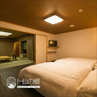 貴賓室 半露天風呂・ベッドルーム付 ひめしゃが