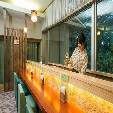 【日帰り】贅沢客室ランチ&客室湯 <寿司御膳>で舌鼓♪+とろとろ天然温泉