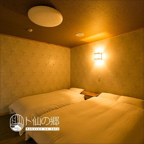 【さくら】 ベッドルーム
