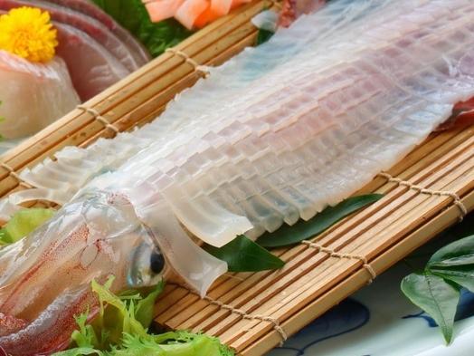 【夏秋旅セール】【海鮮三昧】イカと伊勢エビ活造り & アワビ踊り焼き