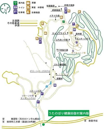 周辺アクセス地図