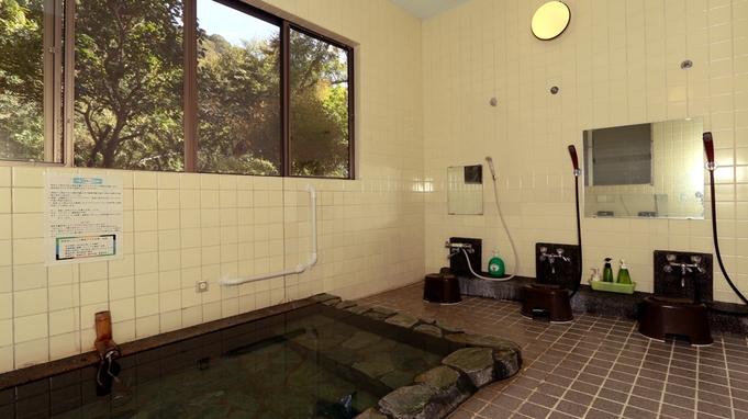 【1泊朝食付】レイトチェックインOK!貸切風呂で寛ぎ時間♪