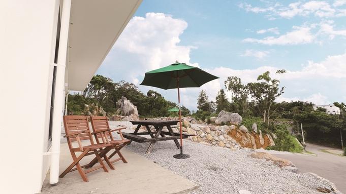【夕食BBQ+朝食なし】沖縄の静かなやんばるに位置する美ら丘テラスでバーベキューを満喫!