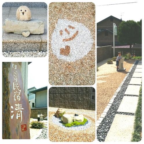 △手造りのお庭△