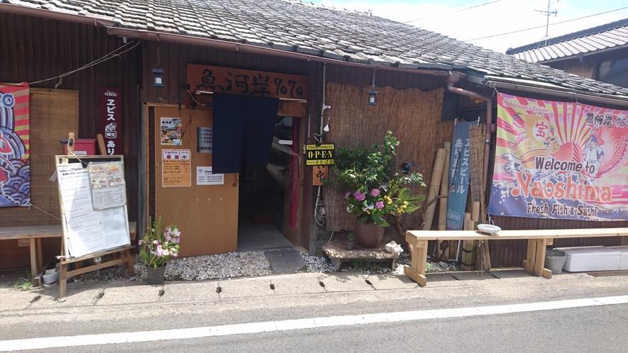 周辺の飲食店