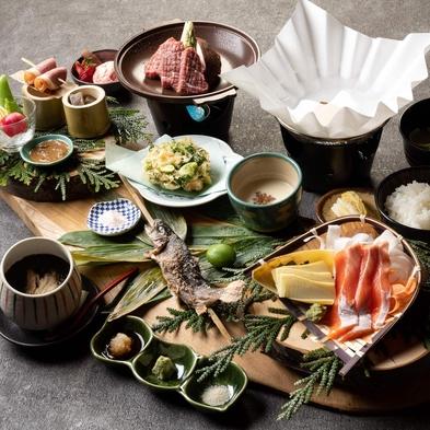 【秋冬旅セール】一番人気の岩魚の骨酒&鮎の一夜干し付☆山里の季節を愉しむ口福プラン