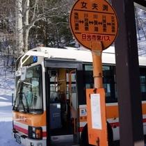 鬼怒川温泉~女夫渕 市営バス