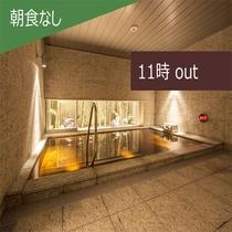 【レイトチェックアウト11時◇◇素泊まり◇◇】