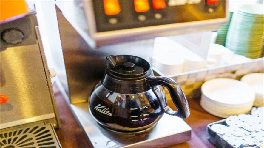 食後のコーヒーもご自由にどうぞ