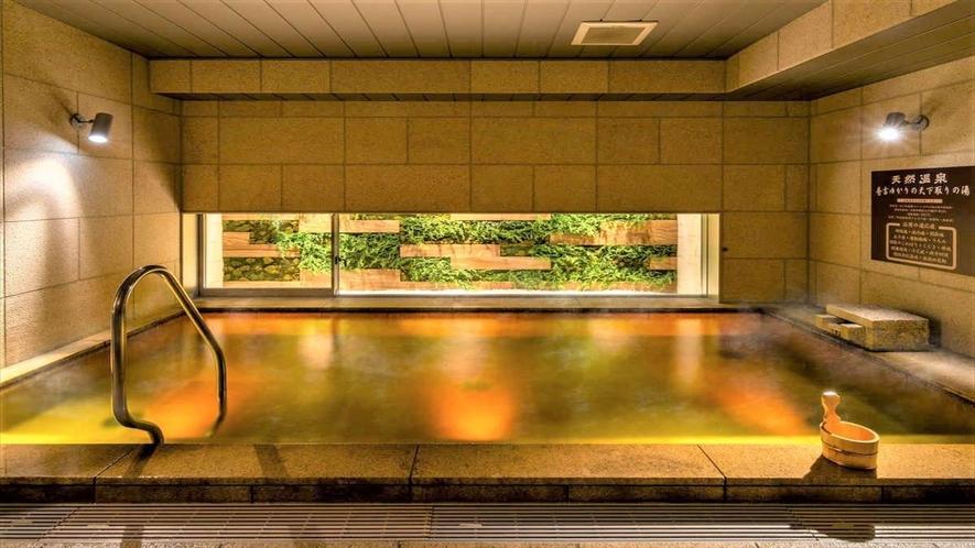 【Natural】天然温泉~四季彩の湯