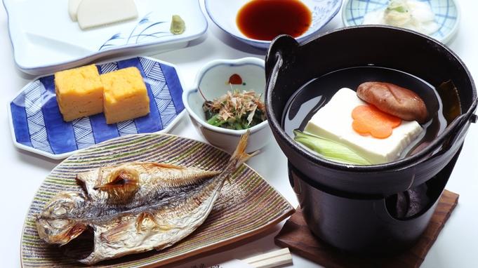 ◆朝食付◆貸切風呂あり★1日のはじまりは体に優しい和朝食から・・♪湯河原温泉旅行!