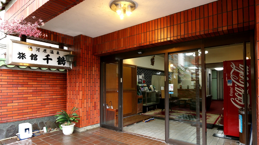 【外観】湯河原駅から徒歩7分です。お車でも、電車でも、アクセス良好!
