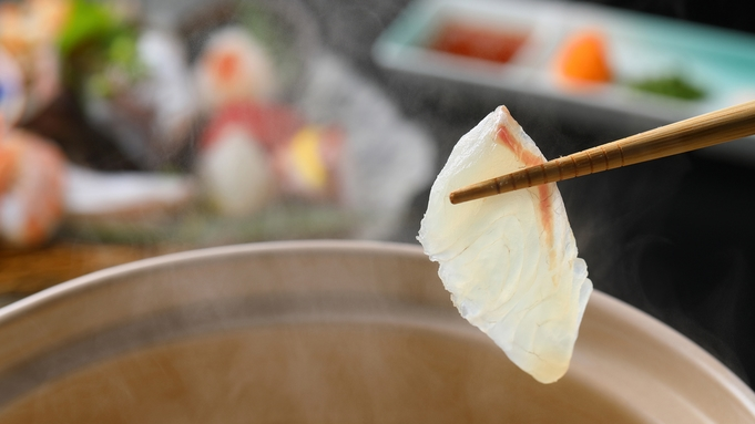 【海鮮しゃぶ&佐賀産牛】ちょっと贅沢に鮮魚をしゃぶと佐賀産和牛プラン【部屋食or個室食】