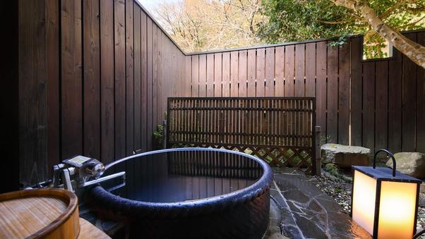 【離れ】露天風呂付き客室●Wi-Fi完備●