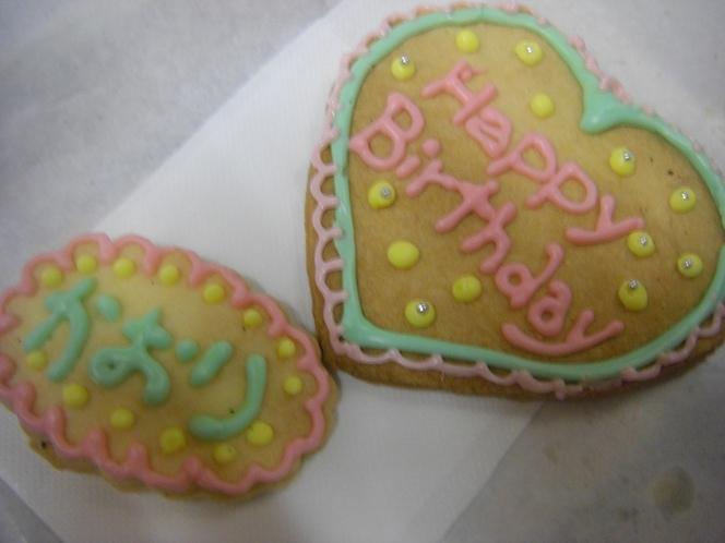 記念日クッキープレート