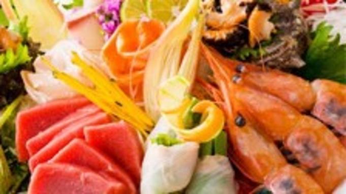 「福井の食」食べ尽くし膳◆夕食と朝食付 【1泊2食付プラン】