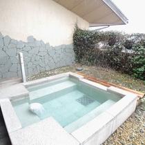*【霧の湯】開放感いっぱいの露天風呂