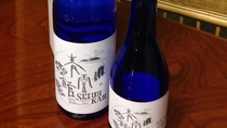 *青雲館オリジナルプレイベート商品「吟醸酒(ぎんじょうしゅ)」
