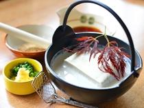 【お料理一例】源泉でじっくり煮込まれたなめらかな湯豆腐