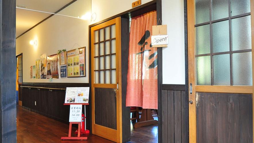 【食堂】入口です
