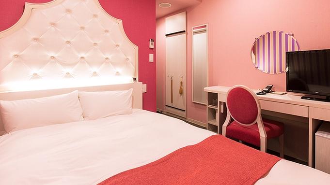 【期間限定/素泊まり】2名様の宿泊で1名様の料金無料!フロア毎に異なる世界の都市をイメージした客室♪