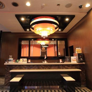【秋冬旅セール】【素泊まり】JR線「水戸駅」南口より徒歩3分!ビジネス観光に最適♪