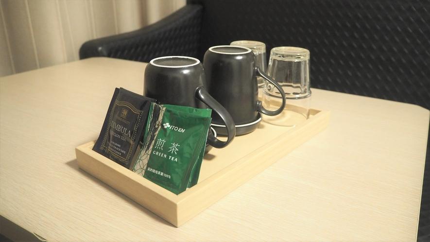 【客室 お茶・紅茶など】