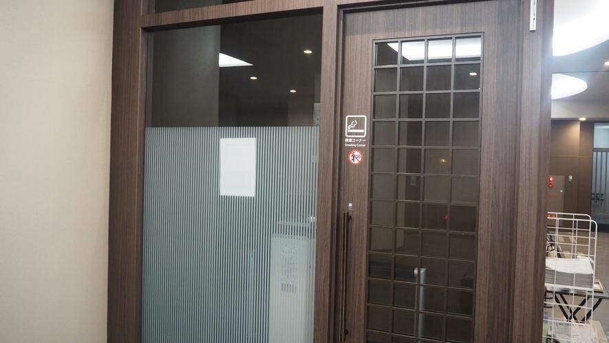 【3階喫煙所】