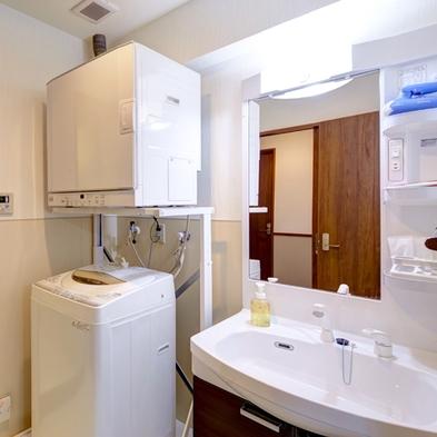 【沖縄旅行応援】期間限定55%OFF☆52平米のお部屋でのんびりと快適♪暮らすように沖縄満喫プラン♪