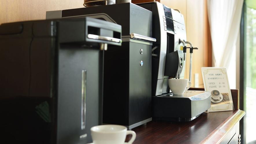 コーヒーメーカー 一例