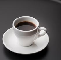 【ロングブラック(ホット)】エスプレッソをお湯で割った爽やかなブラックコーヒー※ご宿泊者は何杯でも無