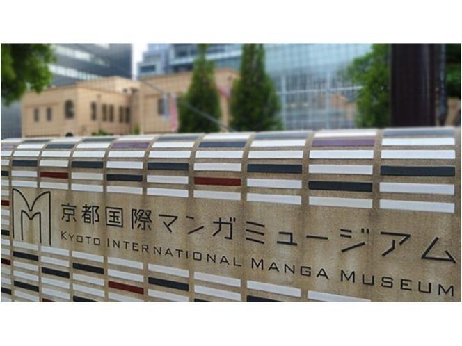 京都国際マンガミュージアム②