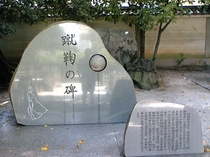 白峰神社②